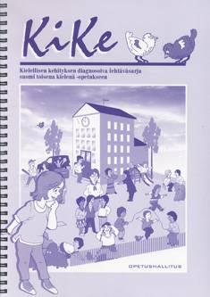 Kike (+cd)