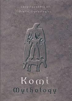 Komi mythology
