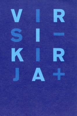 Virsikirja (taskuvirsikirja + Katekismus, 90x135 mm, pehmeäkantinen, sininen)