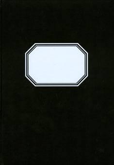 Konttorikirja (A4, 9 mm viivoitus, numeroitu, musta, valkoinen etiketti)