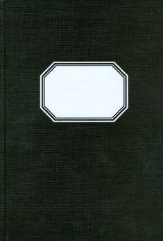 Konttorikirja (B5, ruutuviivainen 7x7, musta, 288 sivua, numeroitu)