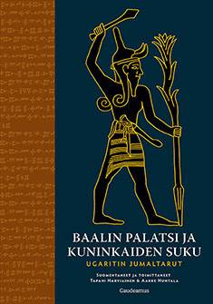 Baalin palatsi ja kuninkaiden suku