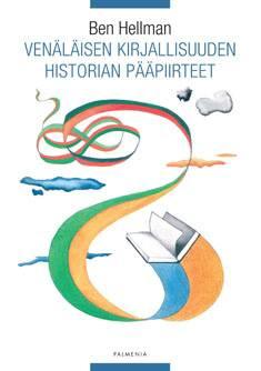 Venäläisen kirjallisuuden historian pääpiirteet (1056-1991)
