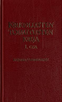 Kirkollisten toimitusten kirja 1