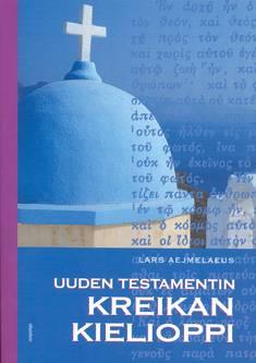 Uuden testamentin kreikan kielioppi