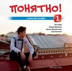 Ponjatno! 1 (cd)