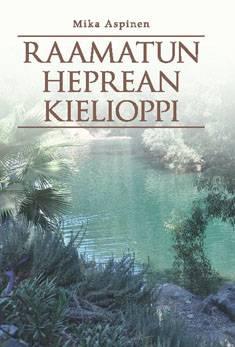 Raamatun heprean kielioppi