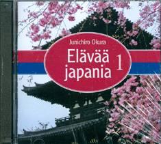 Elävää japania 1 (cd)
