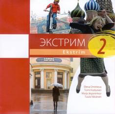 Ekstrim 2 (2 cd)