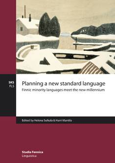 Planning a new standard language