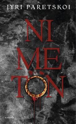 Nimetön (mp3-cd)