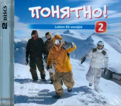 Ponjatno! 2 (cd)