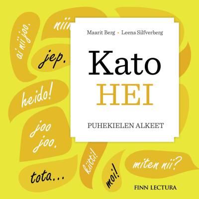 Kato hei (cd)