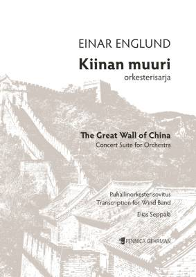 Kiinan muuri - The Great Wall of China : large score