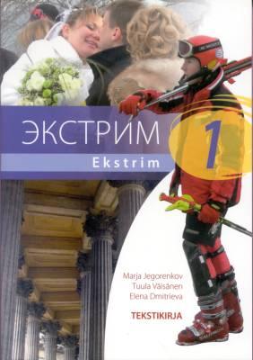 Ekstrim 1 (+cd)