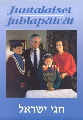 Juutalaiset juhlapäivät