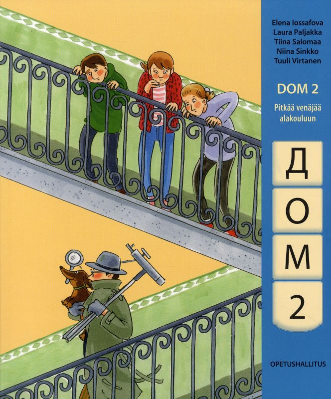 Dom.2