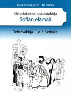 Ortodoksinen uskontokirja