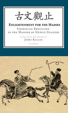 Enlightenment for the Masses