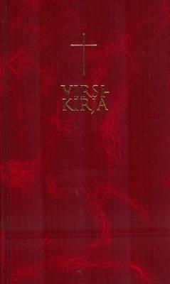 Virsikirja (kirkkovirsikirja, 120x200 mm, viininpunainen, uudistettu)