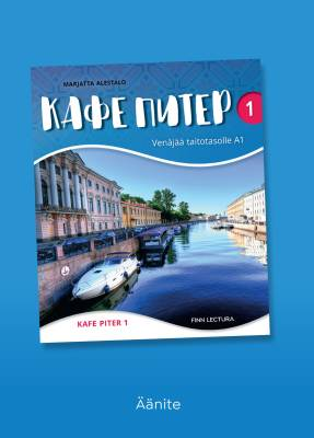 Kafe Piter 1 CD Uudistettu