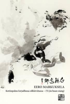 Kotiinpaluu kirjaillussa silkkiviitassa, Yi jin huan xian