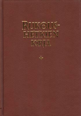 Rukoushetkien kirja (2 lukunauhaa)