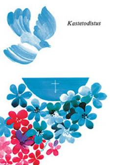 Kastetodistus (Vaajakallio) (20 kpl)